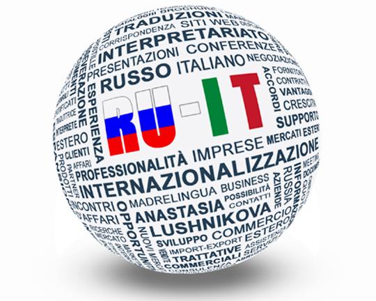 Internazionalizzazione della vostra impresa, siete sul sito giusto